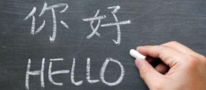 Hello Chinese.jpg